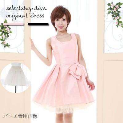 リボン付きプリーツチュールスカートショートドレス ピンク ブラック 結婚式 ドレス 二次会 FOXEY