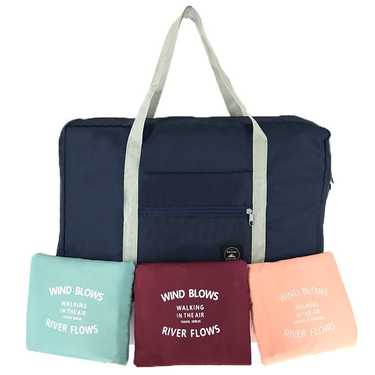 WENJIE【B001】批發價行李插袋旅行袋衣服收納袋大容量手提兩用摺疊防潑水男女手提袋LBD
