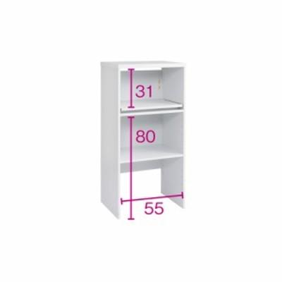 家具 収納 キッチン収納 食器棚 レンジ台 レンジラック キッチンラック ゴミ箱上が活用できる家電オープンラック 幅59cm 570102
