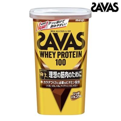 ザバス SAVAS ホエイプロテイン100 リッチショコラ14食分(294g) CZ7458