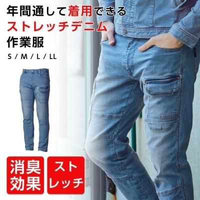 デニムカーゴパンツ メンズ ボトムス ストレッチワークパンツ SOWA 作業ボトムス 作業ズボン 作業着 作業服