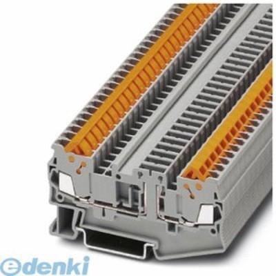 フェニックスコンタクト [QTC1.5-TG] 断路端子台 - QTC 1,5-TG - 3205145 (50入) QTC1.5TG