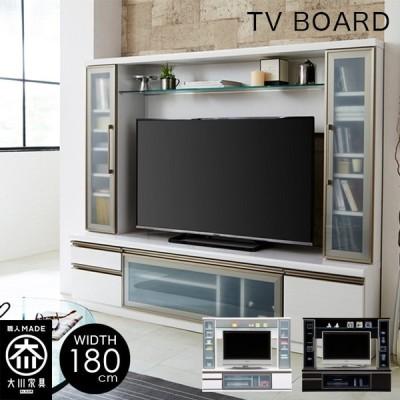 ハイタイプ テレビ台 TVボード TV台 AV収納 リビング収納 日本製 国産 大川家具 サリー 180cm幅 テレビボード