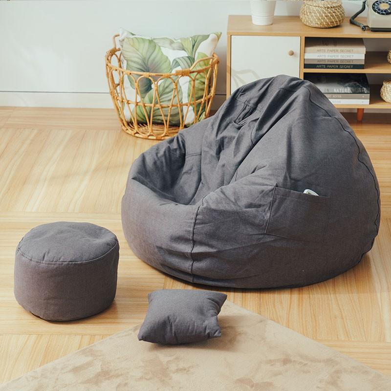 水滴型懶骨頭沙發 附腳蹬 附抱枕 懶人椅 可拆洗 躺椅 單人沙發 懶骨頭 和式椅 懶骨頭沙發 懶人沙發 沙發【A142】