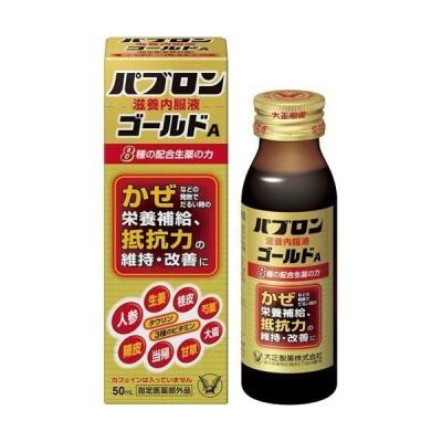 【指定医薬部外品】 パブロン 滋養内服液 ゴールドA (50ml) かぜなどでだるいときの栄養補給に