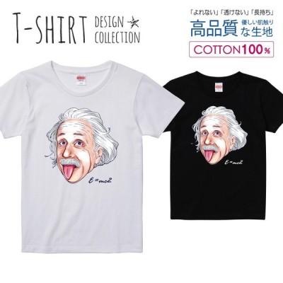ハカセ Tシャツ レディース ガールズ かわいい サイズ S M L 半袖 綿 プリントtシャツ コットン ギフト 人気 流行 ハイクオリティー