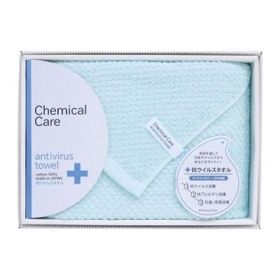 ケミカル ケア 抗ウイルスタオル バスタオル TCC2505103