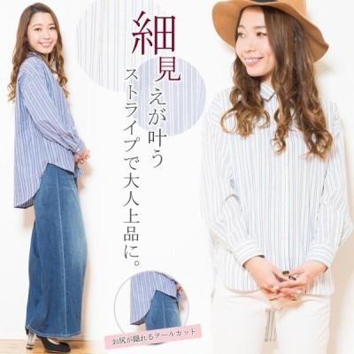 大きいサイズ シャツ ストライプ柄 ワイドシャツ カットソー LL 3L 4L