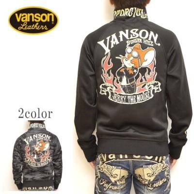 バンソン VANSON TOM and JERRY TJV-931 ハイネック ジャージ トラックジャケット トム&ジェリー メンズ