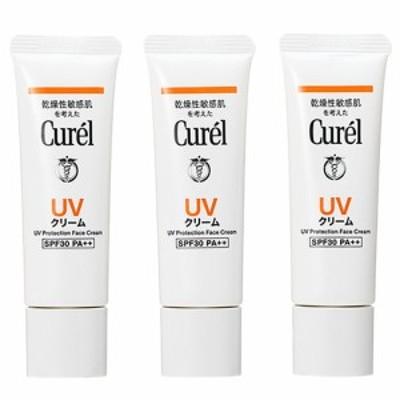 クーポン配布中!【セット】花王 キュレル Curel UV クリーム SPF30 PA++ 30g 3個セット