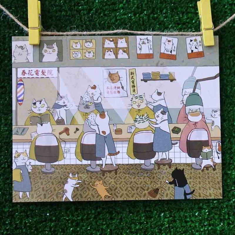 三貓小舖貓咪插畫明信片(畫家:貓小姐) – 春花電髮院