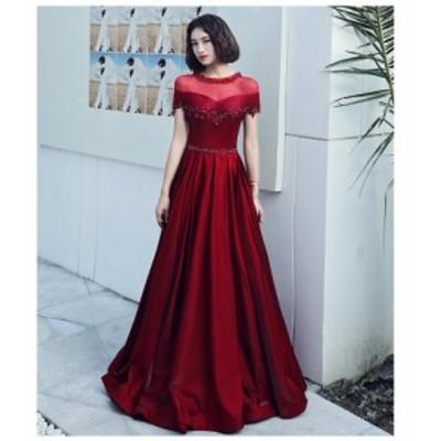 ウエディングドレス 高級 ロングドレス パーティードレス 結婚式 ワンピース カラードレス フォーマル お呼ばれ 大きいサイズ 上品 二次