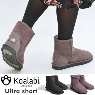 コアラビ シープスキン ムートンブーツ 《 Ultra short 》 レディース 靴 Koalabi Australia