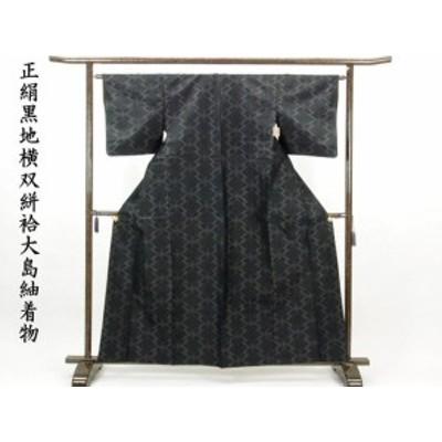 【中古】リサイクル紬 / 正絹黒地横双絣袷大島紬着物(古着 中古 紬 リサイクル品)