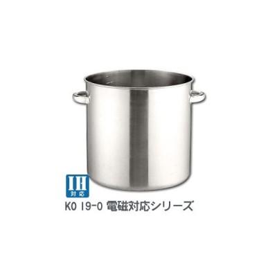 KO 19-0 電磁対応寸胴鍋 (蓋無) 28cm