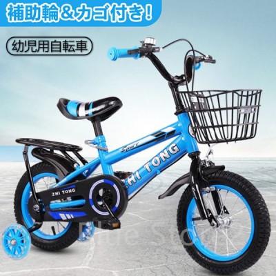 幼児用自転車 女の子 自転車  子供用自転車 男の子  幼児車 補助輪付き