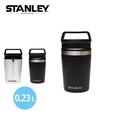 STANLEY スタンレー 真空マグ 0.23L