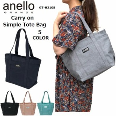 anello GT-H2108  anelloトートバッグ  アネロトートバッグ アネログランデ トートバッグ トートバッグファスナー付 トートバッグ