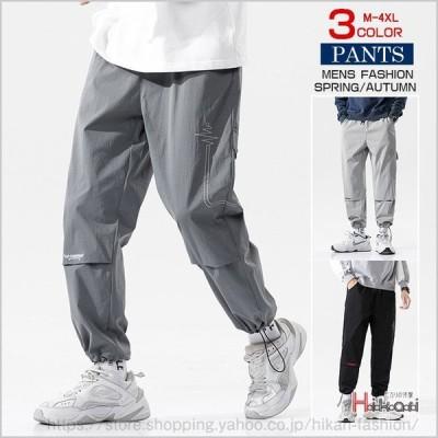 カジュアルパンツ メンズ カーゴパンツ ボトムス イージーパンツ 秋 ズボン ゆったり ウエストゴム メンズファッション