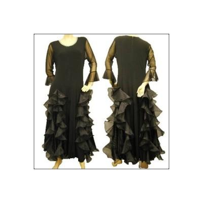 社交ダンスドレス ローウエスト 豪華ボリュームたっぷりのオーガンジーフリル ドレス 黒