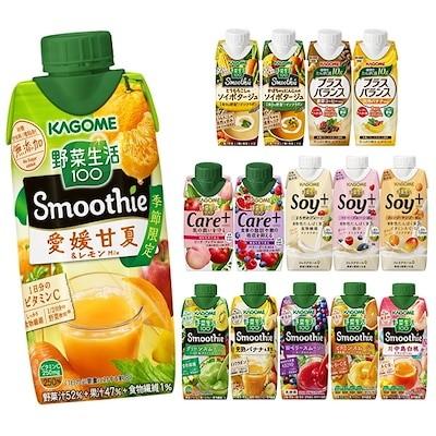 カゴメ 野菜生活100 スムージー Smoothie 330ml紙パック24本