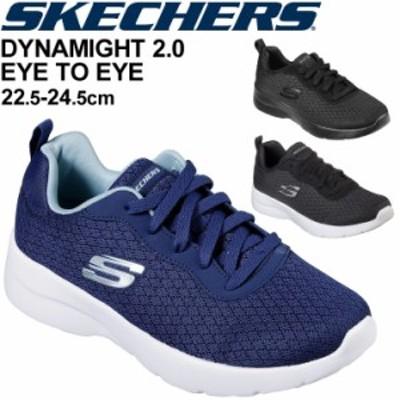 スニーカー レディース シューズ /スケッチャーズ SKECHERS DYNAMIGHT 2.0 - EYE TO EYE/ローカット 女性 スポーツ トレーニング カジュ