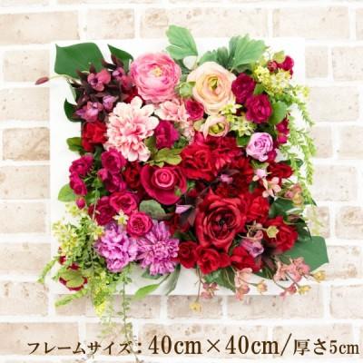 【PW236 造花壁掛けフラワーアレンジメントウッドフレーム/CL-40×40-WH】造花壁掛けフラワー ウォールデコ 送料無料
