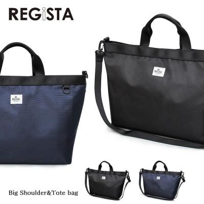 ショルダーバッグ トートバッグ メンズ レディース ビッグショルダー 旅行バッグ 大容量 2way ナイロン 15リットル 鞄