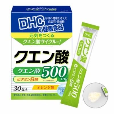 DHC クエン酸 30包入