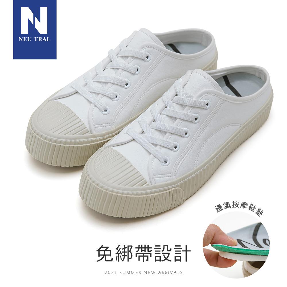 NeuTral 防潑水免綁帶餅乾穆勒鞋
