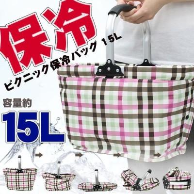 ピクニック保冷バッグ 15L(小)
