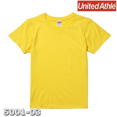 Tシャツ 半袖 ガールズ レディース ハイクオリティー 5.6oz G-L サイズ イエロー 無地 ユナイテッドアスレ CAB