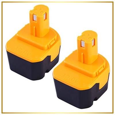 MuniKind RYOBI b-1203f2 Ryobi b-1203m1 リョービ 12V 3.0Ah互換バッテリー「二個セット」 B-1203M B-1203F2 B-1203T電池パック対応
