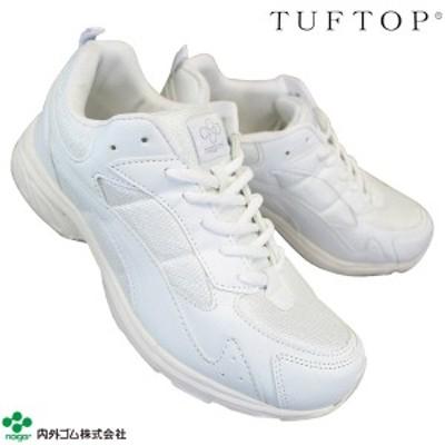 タフトップ TT-1600 ホワイト 白スニーカー 通学スニーカー 白スクールシューズ 通学靴 白靴 運動靴 軽量