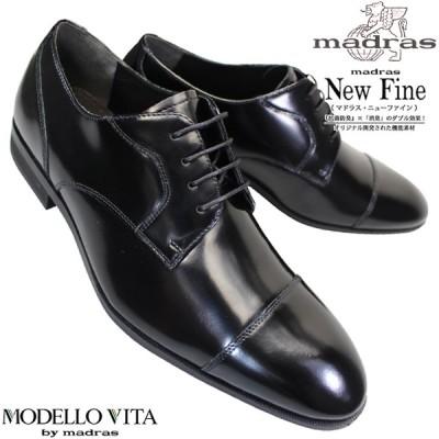 マドラス モデロ ヴィータ ビジネスシューズ VT6913 メンズ 黒 ブラック 24.5cm〜27.5cm