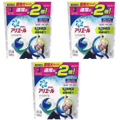 《セット販売》 PandG アリエール ジェルボール3D プラチナスポーツ 超特大 つめかえ用 (26個)×3個セット 詰め替え用 ジェルボール 洗濯