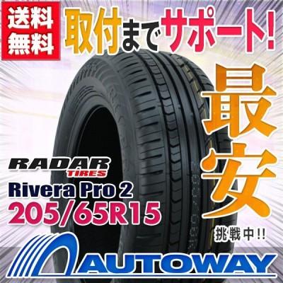 205/65R15 99V XL Radar Rivera Pro 2 タイヤ サマータイヤ