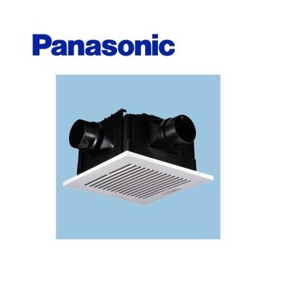 ☆パナソニック(Panasonic)【FY-32CDT8】天埋換気扇【ルーバーセット】【2〜3室用(吸込グリル付属)】【DCモータータイプ】