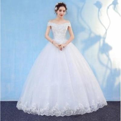 ロングドレス ブライダル ワンピース 冠婚 ロング丈ワンピース 綺麗 結婚式 花嫁 パーティードレス プリンセスライン ウエディングドレス