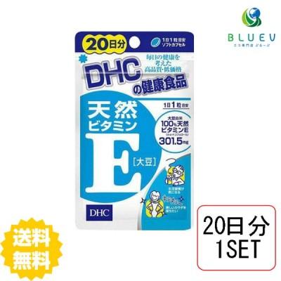 お試しDHC  天然ビタミンE[大豆] 20日分(20粒)×1セット