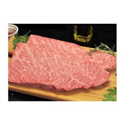 幻の相州黒毛和牛 ステーキ125g×2パック 計250g