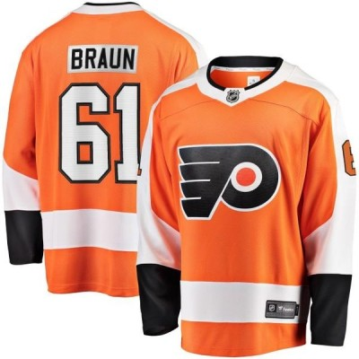 ユニセックス スポーツリーグ ホッケー Justin Braun Philadelphia Flyers Fanatics Branded Breakaway Player Jersey - Orange ジャージ