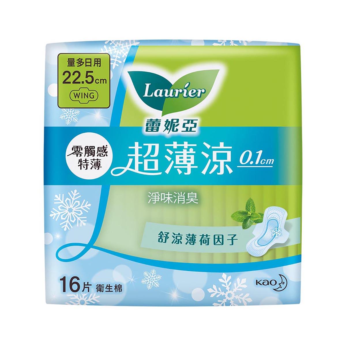 Laur'er蕾妮亞零觸感特薄超薄涼量多日用型22.5cm16片