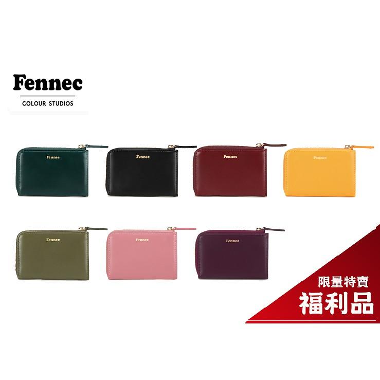 Fennec  MINI WALLET 2 限時限量優惠【現貨】【福利品】