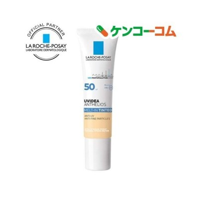 UVイデア XL ティント ( 30g )/ ラ ロッシュ ポゼ