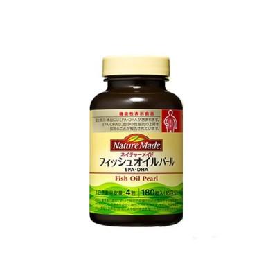 大塚製薬ネイチャーメイドフィッシュオイルパールEPA DHA180粒入・約45日分