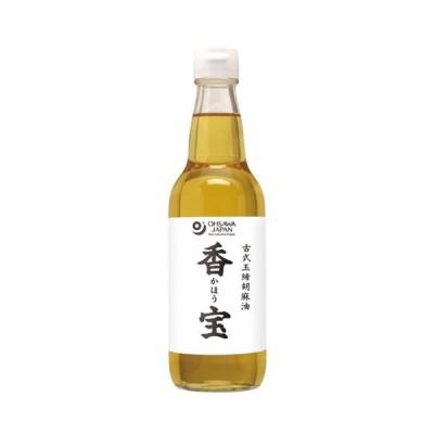 古式玉締胡麻油 香宝 330g  - オーサワジャパン