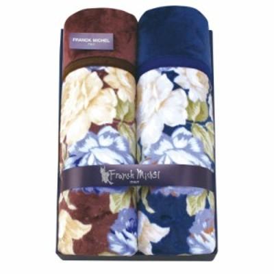 フランクミッシェル マイヤー衿付毛布2P (FMS-012152A)
