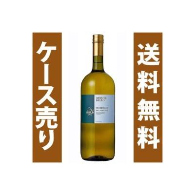モンテベッロ・トレッビアーノ・デル・ルビコーネ/モンテベッロ 1500ml×6本 (白ワイン)