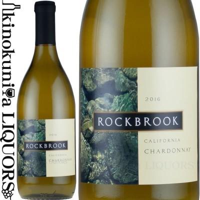 ロックブルック シャルドネ [2017] 白ワイン アメリカ カリフォルニア州 サクラメント&サン・ホアキン・バレー  ROCK BROCK CHARDONNAY